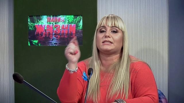 Юлия Стрелецкая / 14 декабря 2016