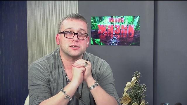 Юлия Стрелецкая / 23 декабря 2016