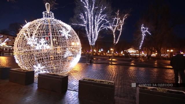 Одесса в преддверии нового года