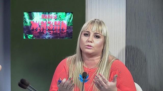 Юлия Стрелецкая / 7 декабря 2016