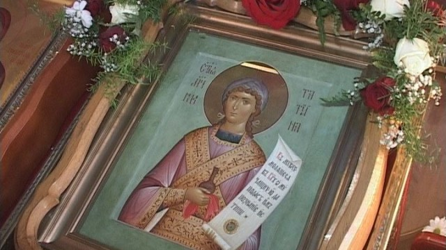 25 января — День Татианы