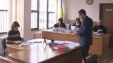 Суд по «Гагарин Плаза»