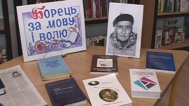 Вечер памяти Святослава Караванского