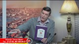 Александр Матвеев / магазин ЛОТОС МИРА / 25 января 2017