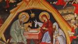 Свято-Христо-Рождественский храм