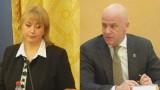В одесских школах могут ввести видеонаблюдение