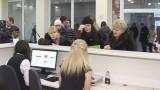 Центр админ услуг в Киевском районе Одессы