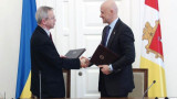 Геннадий Труханов подписал Парижскую декларацию