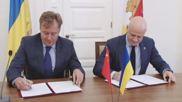 Меморандум о сотрудничестве между Одесским горсоветом и Представительством Xinwei Group в Украине