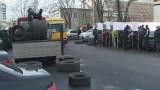 Митинг под стенами Налоговой Службы