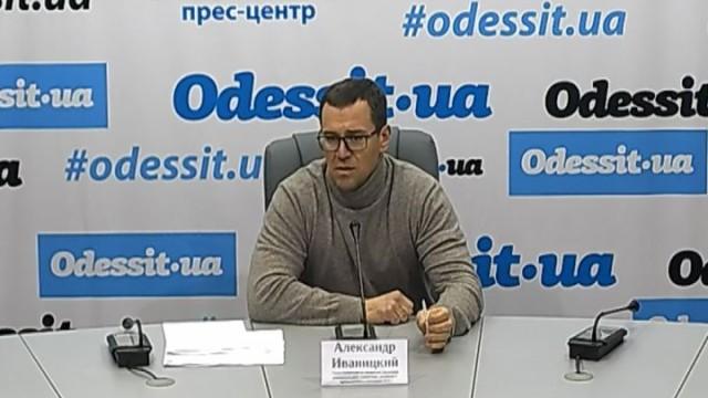 Развитие и сохранение зеленых насаждений в Одессе