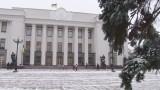 ВЕСТИ ОДЕССА ФЛЕШ за 09.02.2017 года 18:00