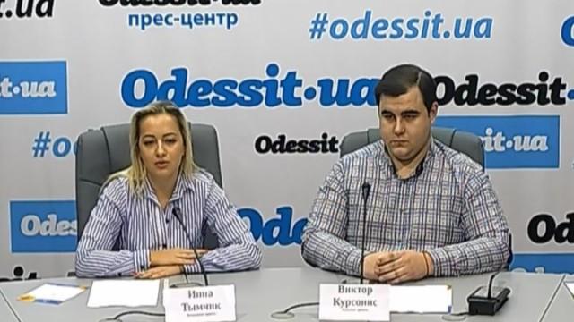 Трудоустройство переселенцев в Одессе