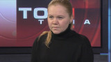 Анастасия Слепцова