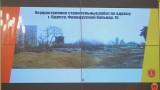 ГАСК остановил незаконное строительство на Французском бульваре