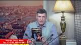Александр Матвеев / магазин ЛОТОС МИРА / 16 февраля 2017