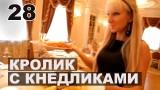 Чешская кухня. Карп. Кролик с кнедликами. Сыр с пивом