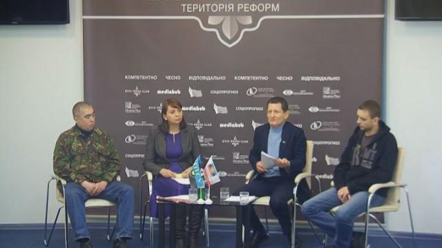 Конференция в Киеве: профсоюзы и страйки