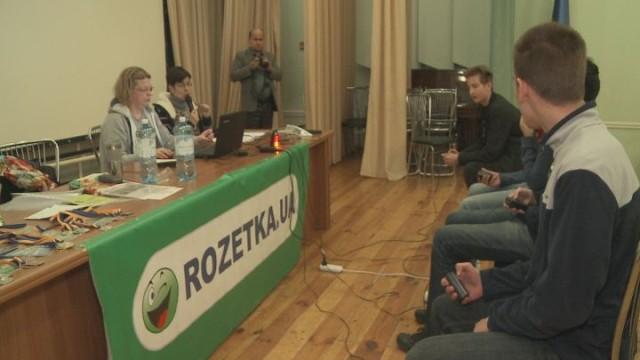 Чемпионат Украины по интеллектуальным играм