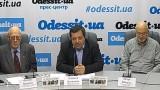 Пресс-конференция ODESSA CLASSICS
