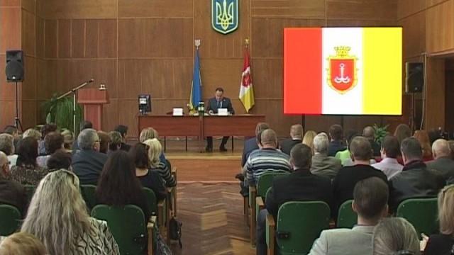 Киевская райадминистрация отчиталась за 2016 год