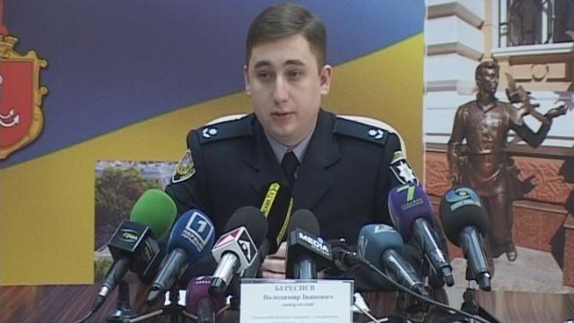 В Одессе создана группа полицейских-переговорщиков