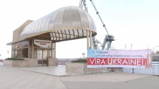 Vira Ukraine! Vira Odessa!