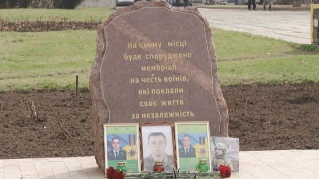 Одесса отмечает День добровольца
