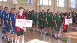 Турнир ветеранов гандбола памяти Анатолия Петриги