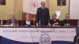ВЕСТИ ОДЕССА ФЛЕШ за 17 марта  2017 года 16:00