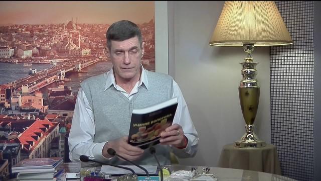 Александр Матвеев / магазин ЛОТОС МИРА / 16 марта 2017