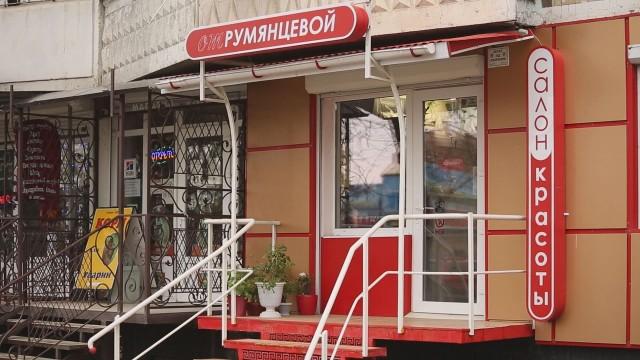 Новый салон от Румянцевой