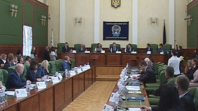 Торжественное заседание Совета адвокатов Украины