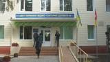 В Одессе открылась современная амбулатория
