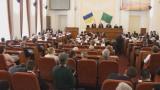 Геннадий Труханов представил опыт Одессы по созданию Центров «Прозрачный офис»