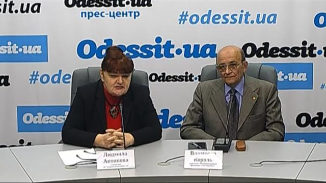 Медицинская помощь одесситам, пострадавшим в результате аварии на ЧАЭС