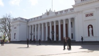Одесскую мэрию заминировали
