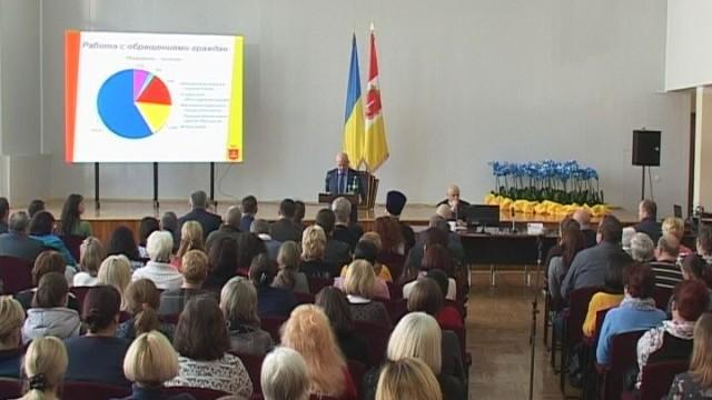 Отчет Малиновской районной администрации