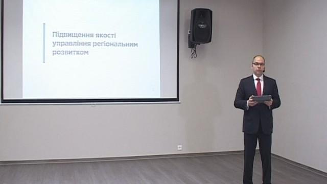 Отчет Максима Степанова