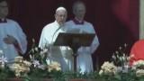 Пасхальное слово Папы Франциска