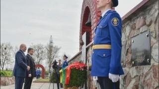 ВЕСТИ ПЛЮС ФЛЕШ за 26 апреля 2017 года 15:30