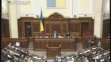 ВЕСТИ ОДЕССА ФЛЕШ за 13 апреля  2017 года 16:00