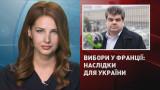 ВЕСТИ ОДЕССА / Гость Богдан Яременко