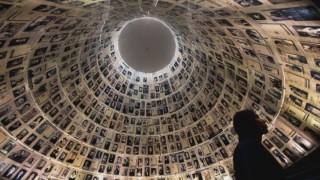 Вопрос Холокоста — просветительская деятельность