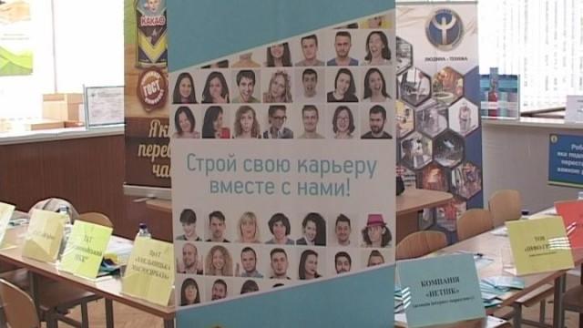 Ярмарка вакансий: трудоустройство студентов ОНАПТ