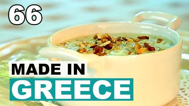 Греческая кухня. Лимонный суп, дзадзыки, саулаки, мусака…