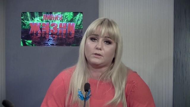 Юлия Стрелецкая / 12 апреля 2017