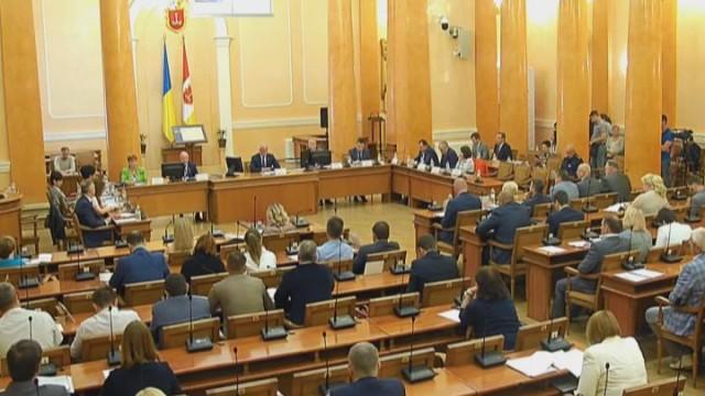 В Одессе состоялось заседание исполкома