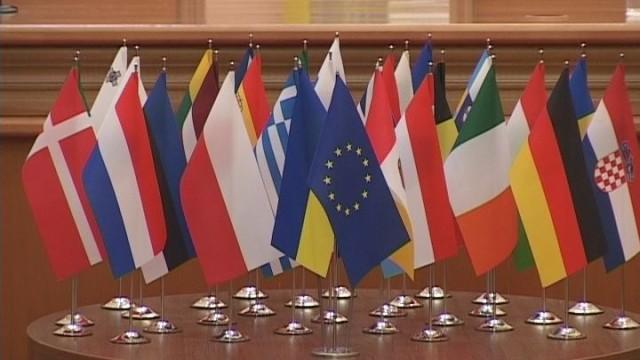 Европейский Союз: научно-практическая конференция