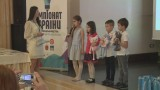 Бизнес-школа «MINIBOSS»: Чемпионат по предпринимательству